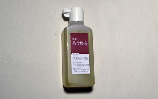nikawa_8905.jpg